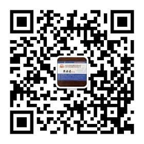 天津市佳源成钢管有限公司